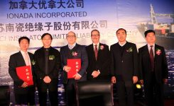 Ionada Forms Joint Venture in China