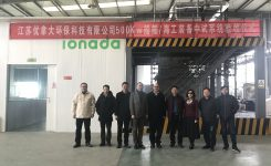 Ionada completes Membrane Scrubber installation in Nanjing China